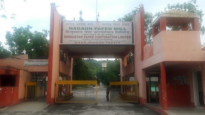 Nagaon Paper Mill. Photo courtesy: Hindustan Times
