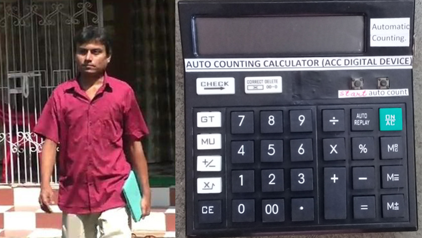 Champak Bora (L) and the calculator. Photo: Time8