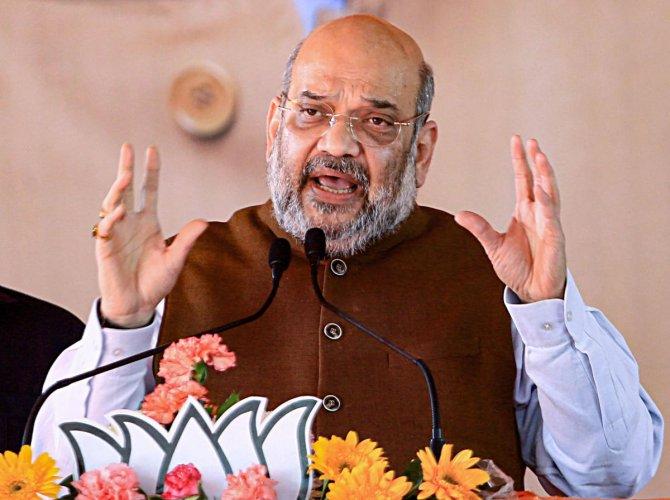 HM Amit Shah may visit Assam on Feb11