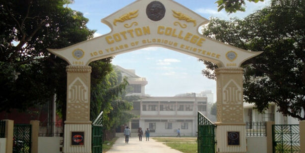 BREAKING: Cotton University Postpones HS (Practical) Final Exams indefinitely