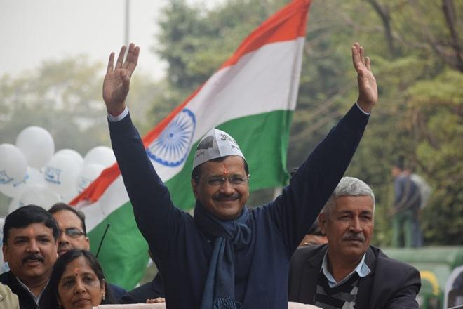 Arvind Kejriwal will not visit Assam: AAP state unit