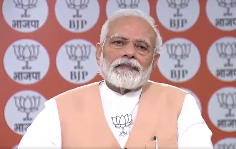 BREAKING: NLFB Calls For Bandh During PM Modi's Kokrajhar Visit