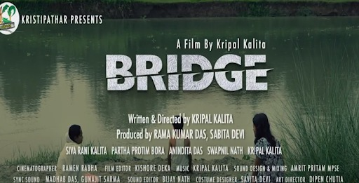 Assamese film 'Bridge' to be showcased in IFFI's Panorama Line-up