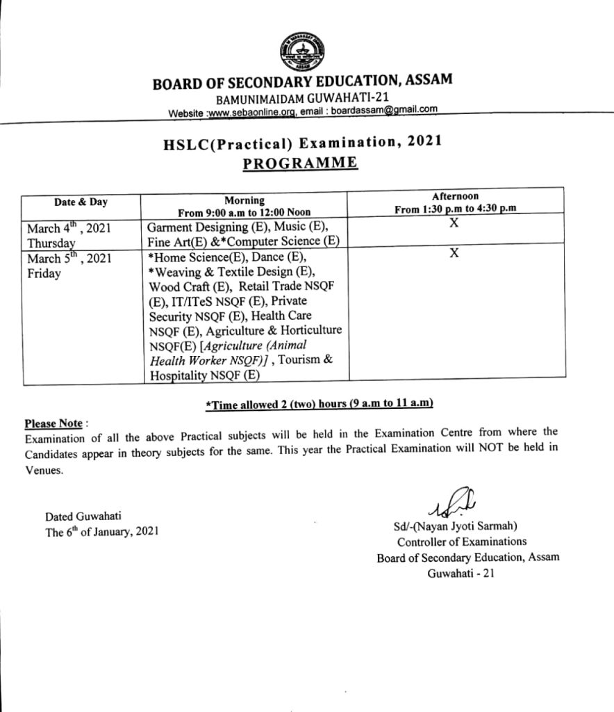 BREAKING - Assam: SEBA releases HSLC exam schedule