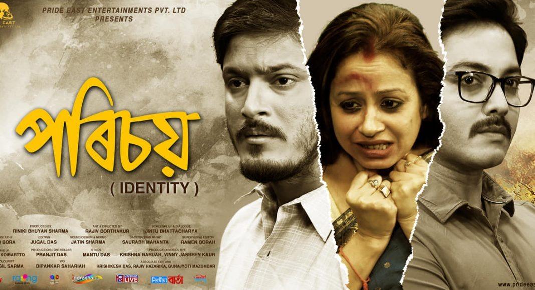 Assamese film 'Porichoy' bags 3 awards in Jaipur International film fest