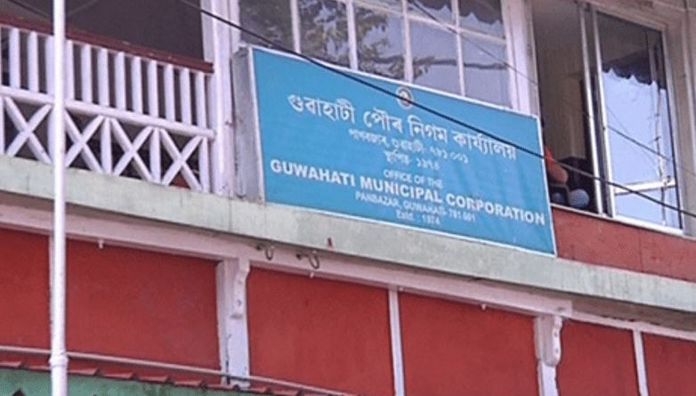 Guwahati: GMC contractual workers to stage protest on Jan 22