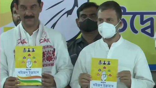 Rahul Gandhi Releases Congress Manifesto; Says it People's Manifesto