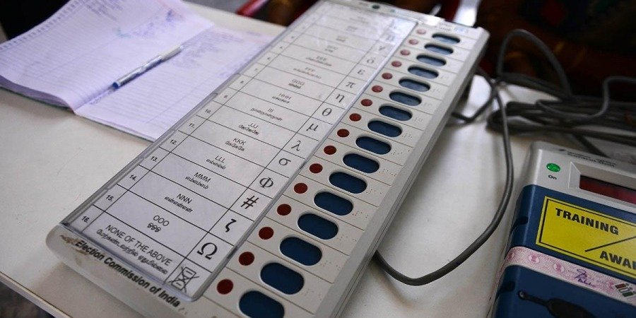 Dima Hasao: 5 polling officials suspended after EVM raised 171 votes against 90 voters