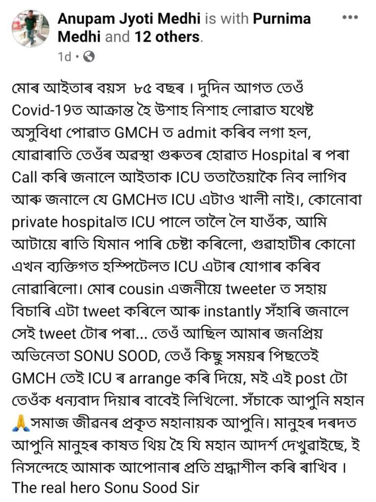 Sonu Sood magic for Assam COVID patient: Netizens go gaga