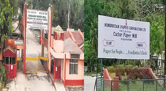 Assam Paper Mill Auction: Sushmita Dev asks 'Efficient' State Govt. to Act